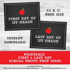 Hallway Pass Free Printable Hall Pass And Supply Alert Cards