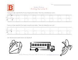 free traceable alphabet letter b worksheet preschool pinterest
