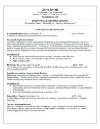free functional resume template sles professional sales resume template entry level professional resume