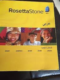 rosetta stone german cd rosetta stone german deutsch full course cd 1 2 3 4 5 with original