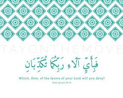 printable islamic quotes quran quotes in arabic with english translation islamic art