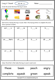 long vowel sounds u2022 resources u2022 keepkidsreading