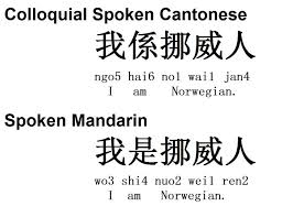 mandarin or cantonese just what do i study lingholic