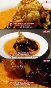 cuisine masterchef candidate becky reams mysterious box challenge masterchef season