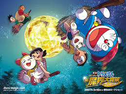 wallpaper doraemon the movie http global anime wallpaper blogspot com 2013 12 01 archive html