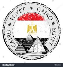 Cairo Flag Grunge Rubber Stamp Pyramid Word Cairo Stock Vector 263085287