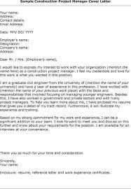 sample construction management cover letter site manager sample