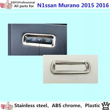 nissan murano window reset popular reset styles buy cheap reset styles lots from china reset