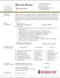 receptionist resume example 2017 u2022