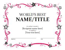 award certificate template 4th grade ela pinterest award