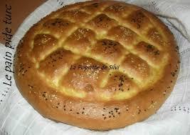 cuisine de turquie le pidé turc la popotte de silvi
