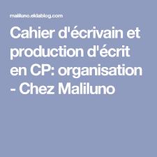 Cahier décrivain et production décrit en CP organisation  School