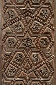 Arabic Door Design Google Search Doors Pinterest by Photo 1166 14 Polygonal Pattern On A Door In Museum Of Islamic