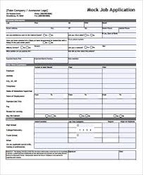 printable job application form organization details port of subs