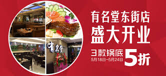 cr馥r sa cuisine en 3d gratuit 好吃吧美食网汇集千万家餐饮打折优惠和美食团购等天下美食小吃资讯维港