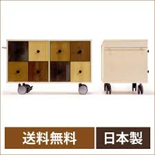 Cd Cabinet With Drawers Margherita Rakuten Global Market Cd Rack Low Cd Storage Trundle