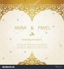 Wedding Invitation Empty Cards Vintage Greeting Card Swirls Floral Motifs Stock Vector 161678186