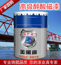 industrial paint from the best taobao agent yoycart com