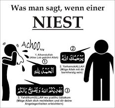 islam sprüche zum nachdenken was sagt wenn niest اهد ن ــــا الص ر اط الم ست ق يم