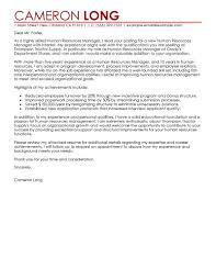 Cover Letter Examples Email Best Human Resources Manager Cover Letter Examples Livecareer
