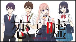 download film anime uso koi to uso end batch subtitle indonesia ryuukoi