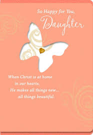 Invitation Card For New Home All Things Beautiful Confirmation Card For Daughter Greeting