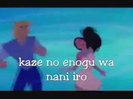 colors of the wind japanese lyrics youtube