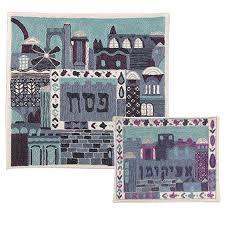 passover matzah cover buy yair emanuel embroidered passover matzah cover afikomen