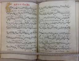 tudor writing paper tudor partbooks the manuscript legacies of john sadler john img 0834 crop