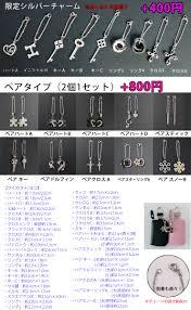 pink lexus key cover multicolor rakuten global market 6 key case cross series 6