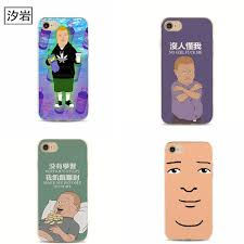king of the hill popular bobby king of the hill buy cheap bobby king of the hill