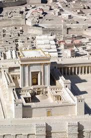 temple in jerusalem wikipedia