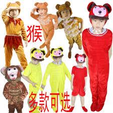 little monkey halloween costume china naughty monkey costume china naughty monkey costume