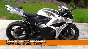 honda 600 motorcycle price used 2009 honda cbr600rr sportbike for sale youtube