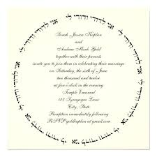 wedding invitations online india wedding invitations online wedding invitation square