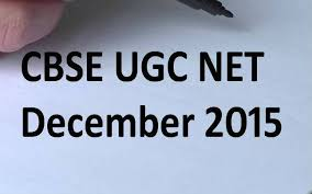net paper pattern 2015 ugc net december 2015 check the paper pattern indiatoday