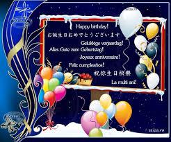 happy birthday u0027 in eight languages birthday ecards