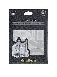 amazon com disney parks haunted mansion 3d metal earth model kit