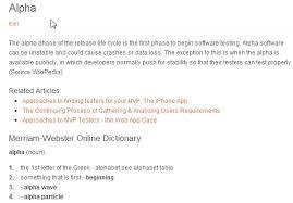 merriam webster dictionary integration