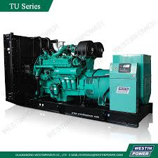 cummins generator price cummins generator price suppliers and