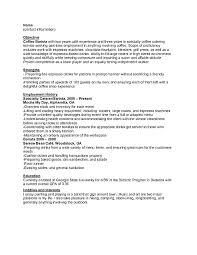 Starbucks Resume Custom Rhetorical Analysis Essay Writer Sites For Phd Schulich Bba