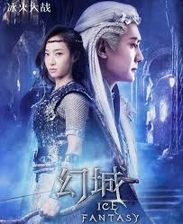 film of fantasy on the other side of the eye ice fantasy lord of the rings meets