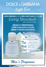 D And G Light Blue Viporte Rakuten Global Market Dolce U0026amp Gabbana Light Blue
