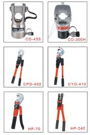 cyo 510h manual hydraulic traveling head crimping cable lug wire