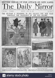 Red Flag Newspaper 1917 Daily Mirror Front Page Reporting Czar Nicholas Ii And