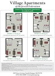 village luxury apartment floor plan jchcorp
