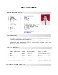 Resume Sample Personal Information by Sample Resume For Government Job In Malaysia Augustais