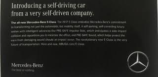 mercedes ads 2016 mercedes is still running