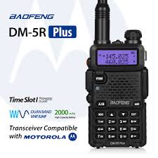 online buy wholesale digital radio from china digital radio