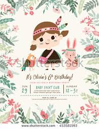 kids birthday party invitation card cute stock vector 453581593